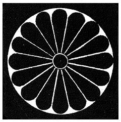 2. Logo_Freunde